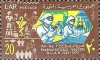 [The 30th anniversary of Pharmaceuticals Industry in U.A.R., type PO]