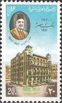 [The 50th Anniversary of Misr Bank, type PW]