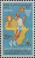[5th African Basketball Championship for Men; Annual African Football Championship; UPAF Postal Seminar, type PZ]