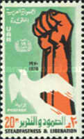 [The 18th Anniversary of the Revolution, type QD]
