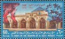 [The 1st Anniversary of the Burning of Al-Aqsa Mosque, type QE1]