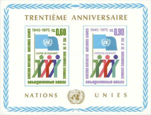 [The 30th Anniversary of the United nations, type ]