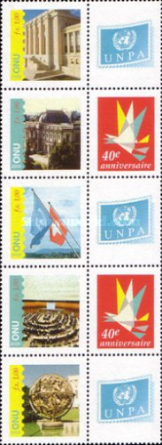 [The 40th Anniversary of the United Nationa Postal Service in Geneva, Typ ]