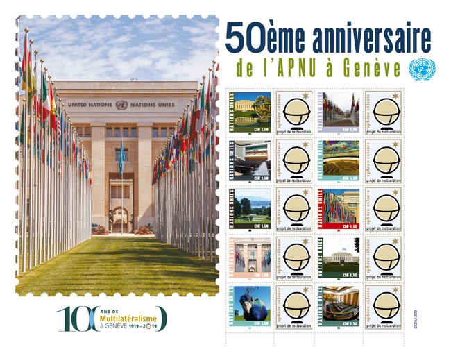 [The 50th Anniversary of UN Geneva Postage Stamps, type ]