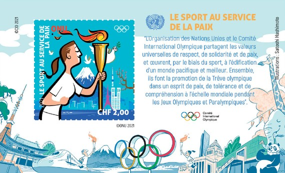 [Summer Olympic Games 2020 - Tokyo, Japan 2021 - Sport for Peace, type ]
