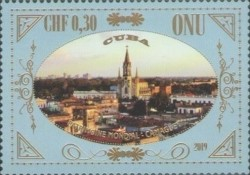 [UN World Heritage - Cuba, type ALJ]