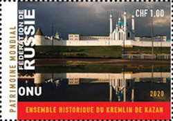 [World Heritage - Russian Federation, Typ ALW]