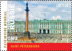 [World Heritage - Russian Federation, type ALX]