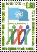 [The 30th Anniversary of the United nations, type AN]