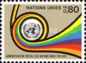 [The 25th Anniversary of UN Mail, Typ AT]
