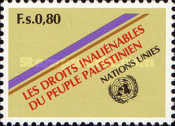 [The Rights of the Palestinian People, Typ BR]