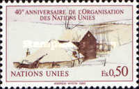 [The 40th Anniversary of the United Nations, Typ DB]