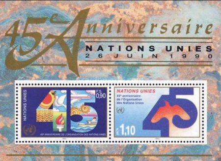 [The 45th Anniversary of UN, type FF]
