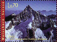 [International Year of Mountains, Typ OO]