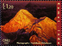 [International Year of Mountains, Typ OR]