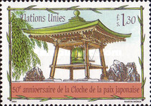 [The 50th Anniversary of the Japanese Peace Bell, Typ QQ]