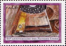 [The 60th Anniversary of the United Nations, Typ RE]