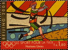[Sport for Peace - Olympic Games - Beijing, China, type UV]