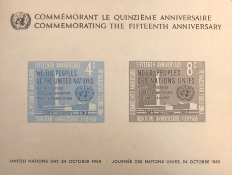 [The 15th Anniversary of the United Nations, type ]