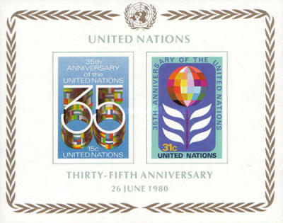 [The 35th Anniversary of United Nations, type ]