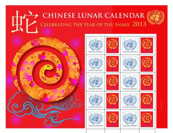 [Chinese New Year - Personalized Stamp, type ]