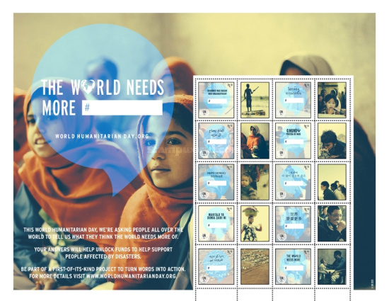 [World Humanitarian Day - Personalized Stamps, type ]