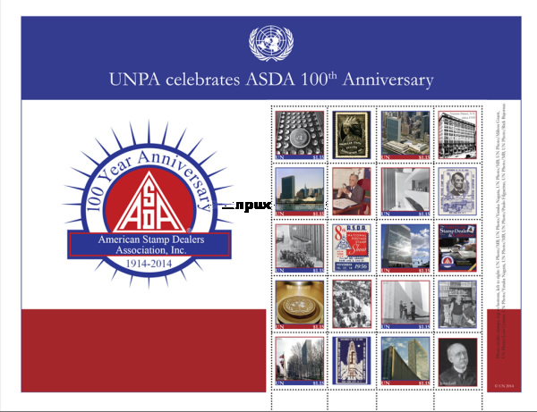 [The 100th Anniversary of the ASDA - American Stamp Dealers Association. Personalized Stamp Sheet, type ]