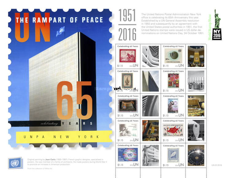 [World Stamp Show NY 2016, New York, USA - The 65th Anniversary of UNPA New York, type ]