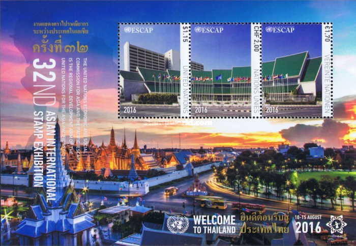 [The 32nd Asian International Stamp Exhibition – Bangkok, Thailand, type ]