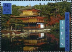 [World Heritage Sites in Japan, type ABC]