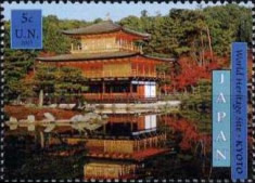 [World Heritage Sites in Japan, type ABC1]