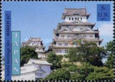 [World Heritage Sites in Japan, type ABF]