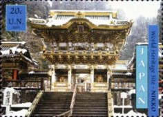 [World Heritage Sites in Japan, type ABH]