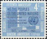 [The 15th Anniversary of the United Nations, type AT]