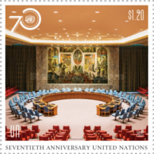 [The 70th Anniversary of the United Nations, type AXH]
