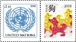[Personalized Stamp - Chinese New Year - Year of the Dog, type BAW1]
