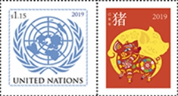 [Personalized Stamp - Chinese New Year - Year of the Pig, type BAW2]