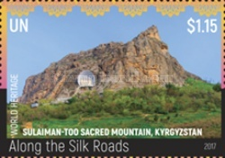 [UNESCO World Heritage - Along the Silk Road, type BCT]