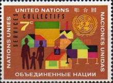 [U.N. Housing and Related Community Facilities Programme, type BJ1]