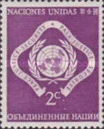 [Postage Stamps, type C]