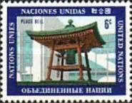 [United Nations Art - Japanese Peace Bell, type ED]