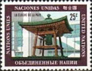 [United Nations Art - Japanese Peace Bell, type ED1]