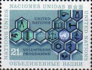 [U.N. Volunteers Programme, type FE1]