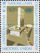 [Postage Stamps, type FL]
