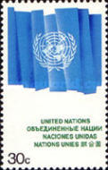 [Postage Stamps, type FZ]