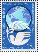 [Postage Stamps, type GY]