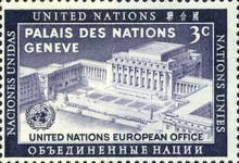 [United Nations Day, type Q]