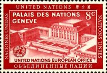 [United Nations Day, type Q1]