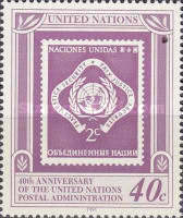[The 40th Anniversary of United Nations Postal Administration, type RV]