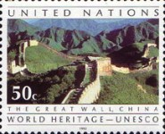 [The 20th Anniversary of UNESCO World Heritage Convention, type RZ]